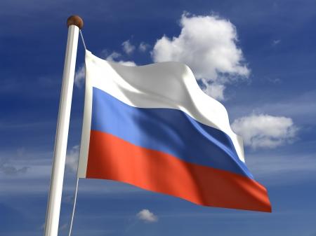 bandera rusia: 3D Bandera de Rusia