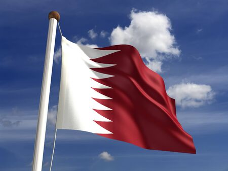 3D Qatar flag Stock Photo - 14754248