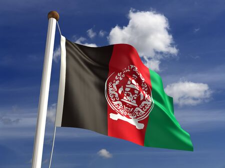 Afghanistan flag  with clipping path Stock Photo - 16771379