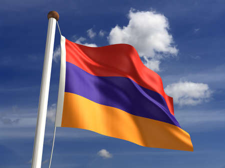 Armenia flag  with clipping path  photo