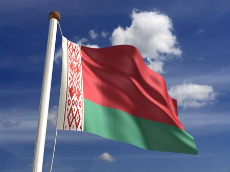 ���clipping path���: Belarus flag  with clipping path