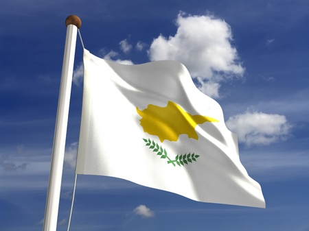 Cyprus flag  with clipping path Stock Photo - 16771363