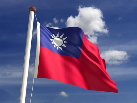 Taiwan flag  with clipping path Stock Photo - 16771369