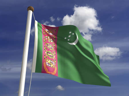 turkmenistan: Turkmenistan flag  with clipping path  Stock Photo