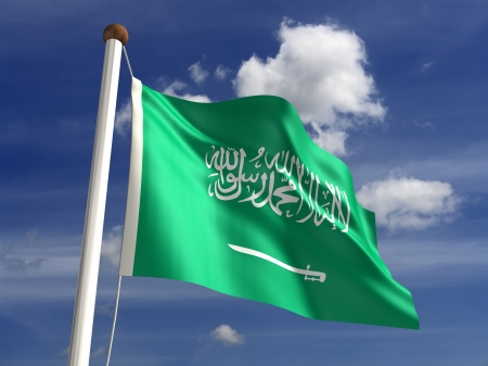 Saudi Arabia flag  with clipping path  photo