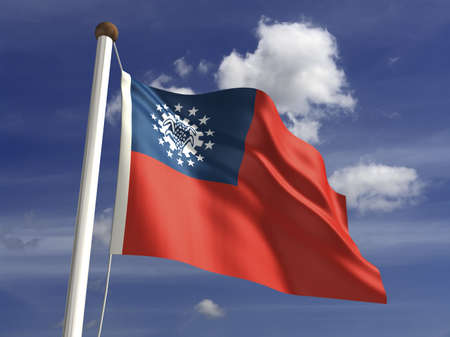 ���clipping path���: Myanmar flag  with clipping path