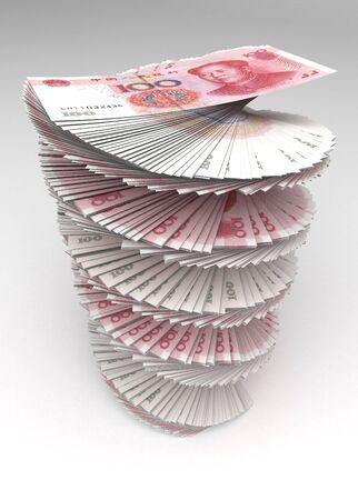 rmb: Yuan Tower