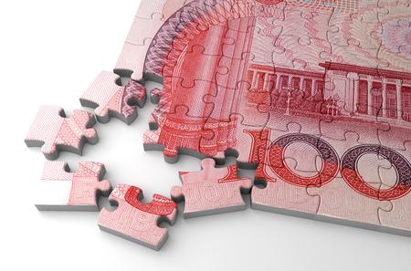 yuan: Yuan and Puzzle
