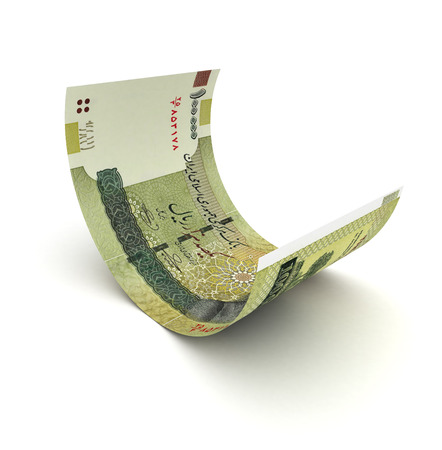 curled: Curled Up Iranian Rial isolated with clipping path