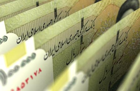 iranian: Iranian Rial Closeup Stock Photo