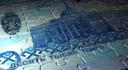 kazakh: Kazakh Tenge Puzzle