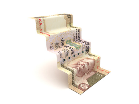 Higher Steps With Indian Rupee (Isolated on white background) Stock Photo