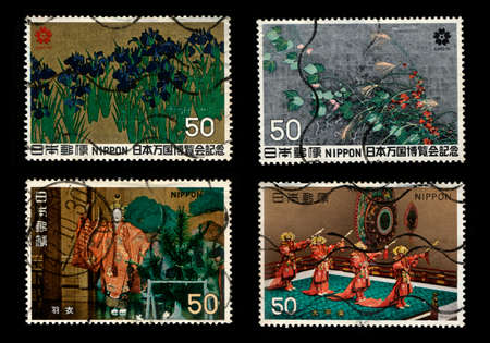 Postage Stamps of Japan (Isolated on black background) Stock Photo