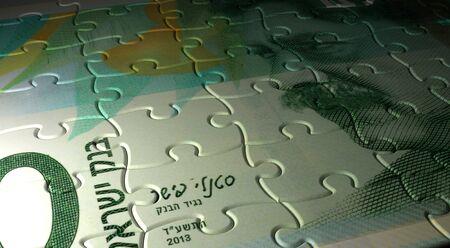 Israeli New Shekel Puzzle Close-up images