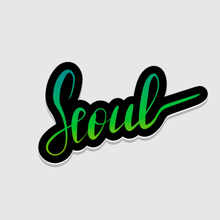 Handwritten lettering typography Seoul. Drawn art sign. Greetings for logotype, badge, icon, card, postcard, logo, banner, tag. Vector illustration EPS 10. Çizim