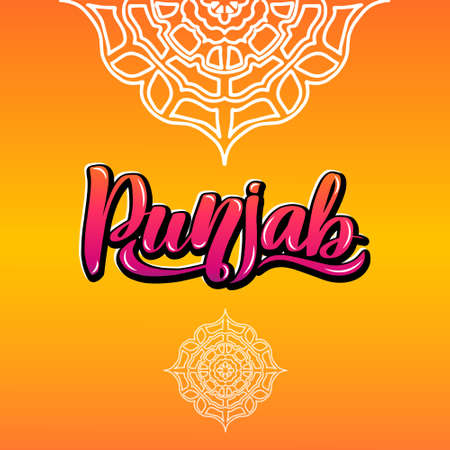 Punjab Handwritten stock lettering typography. States of India