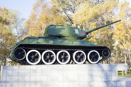 The tank on a pedestal costs as a reminder on war