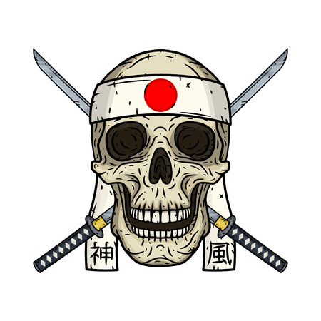 headband: Skull of kamikaze with hachimaki and crossed katanas. Cartoon skull. Vector illustration.