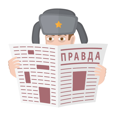 Russian spy in a hat watches because of the newspaper True . Cartoon spy. 向量圖像