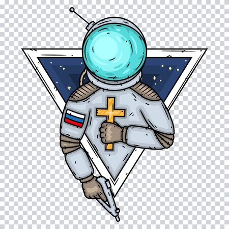 Russian astronaut with a cross and a gun on the background of space.