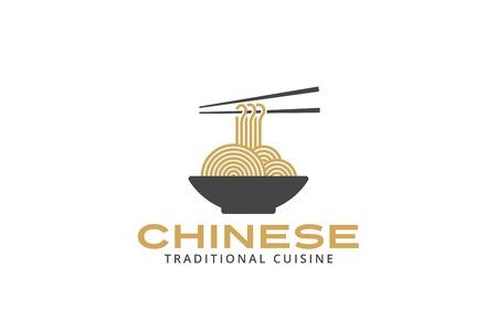 중국 요리 로고 국수 플레이트 디자인 벡터 템플릿입니다. 아시아 음식 레스토랑 카페 로고 타입 개념 아이콘입니다.
