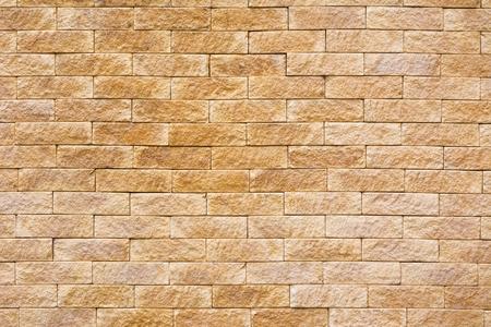 Photo of brick wall  Stock Photo