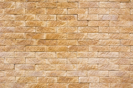 Photo of brick wall  Stock Photo