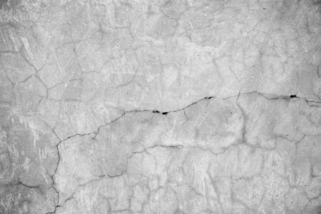 crack cement texture Фото со стока