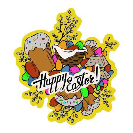 decorative item: Decorative item Easter theme on a white background Illustration