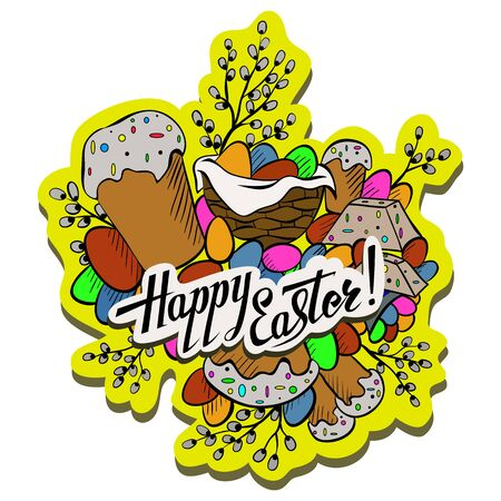 easter cake: Cartoon cute doodles hand drawn Happy Easter design element with lettering on a white background.