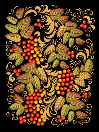 Vector Russian Ethnic ornament .Russian style decoration and design element