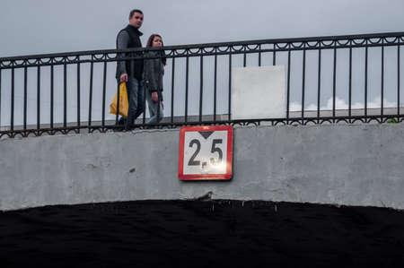 Saint Petersburg, Russia - 8 September 2020. a couple of people walking on the bridge. motion blur Фото со стока - 156569163