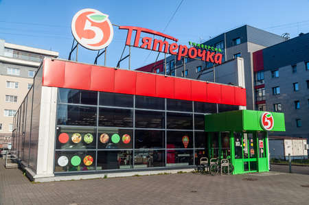 Petrozavodsk, Russia - 1 October 2020. Local Pyaterochka supermarket sign.