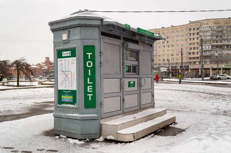 Saint Petersburg, Russia - 2 February 2021. paid toilet on the city street