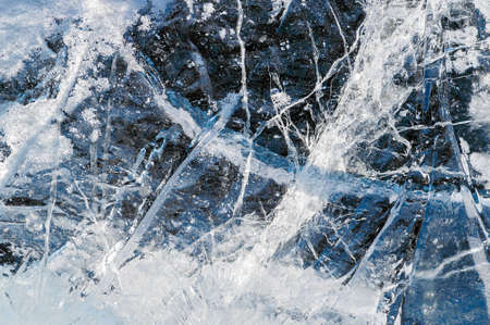 beautiful natural ice background. High quality photo
