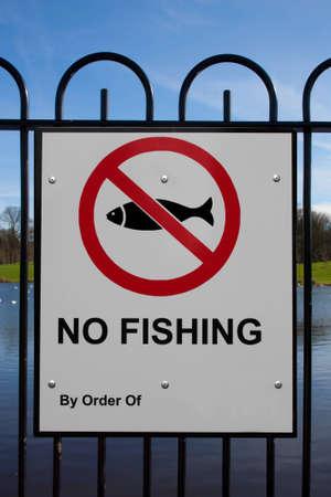 No Fishing Sign Stock Photo - 12455705