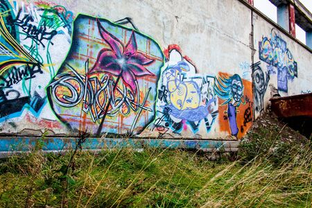 Graffiti on Abandoned Generator House for Hospital Stock Photo - 13225972