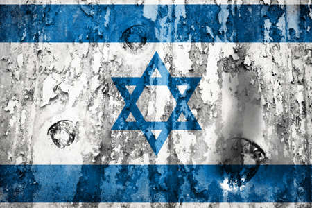 defaced: Israel flag on a weathered grunge background