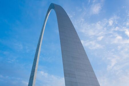 st louis: Top section of the Arch in St Louis