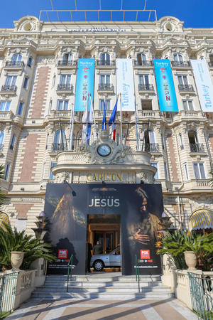 intercontinental: CANNES, FRANCE - APRIL 12, 2015: The InterContinental Carlton Cannes in Cannes located at Boulevard de la Croisette. The hotel is a 343-room luxury hotel built in 1911. Editorial