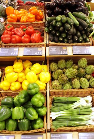 A colorful variety of vegetables in the market Stock Photo - 11478445