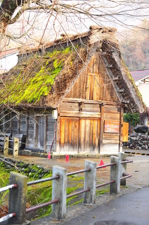 ogimachi: Ogimachi Village in Shirakawago  in Japan Editorial