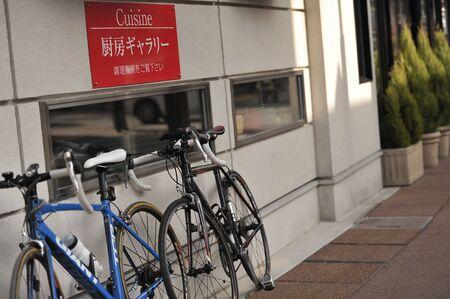off road biking: bicycle in Japan