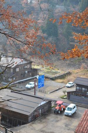 ogimachi: Ogimachi Village in Shirakawago in japan