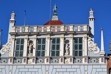 ade: artus court Stock Photo