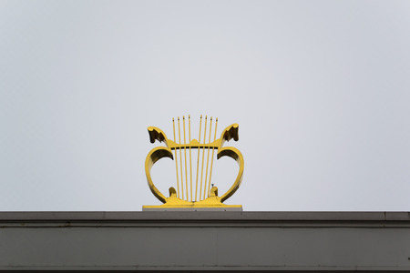 sibelius: Golden Harp - a symbol of music, Helsinki, Finland Stock Photo