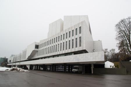 helsinki: Congress Hall - a concert, Helsinki, Finland Stock Photo