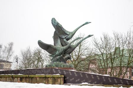turku: Statue in front of the Art Museum in Turku, Finland