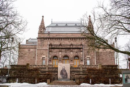 turku: Art Museum in Turku, Finland