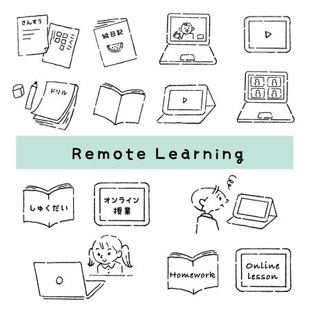 Remote Learning drawing Set